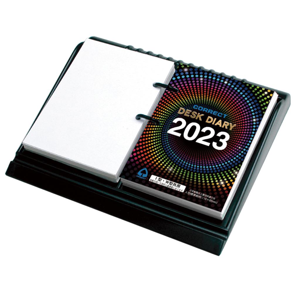 2020年1月始まり 卓上日記 W型 見開き1日
