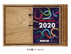 【限定販売品 premium】2020年1月始まり 卓上日記木製 I型 クリア 見開き1日